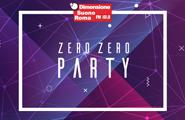 Zero_party