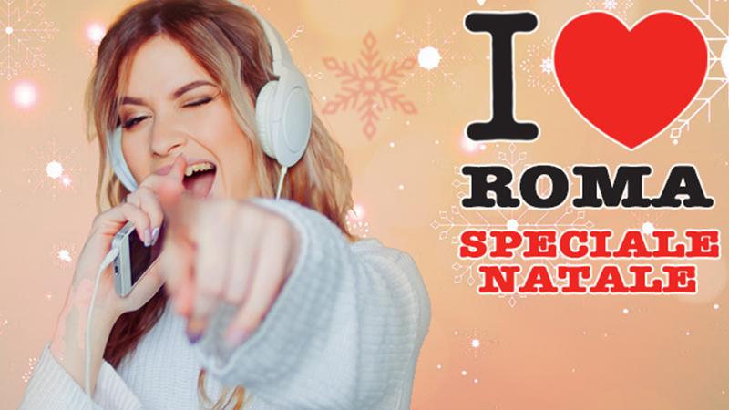 progetto i love roma natale ADV